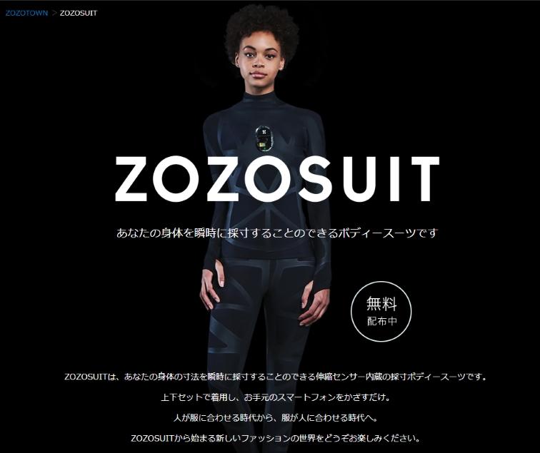 f:id:nezujiro:20171123054657j:plain