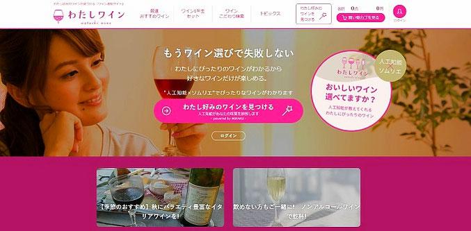 f:id:nezujiro:20171212040743j:plain