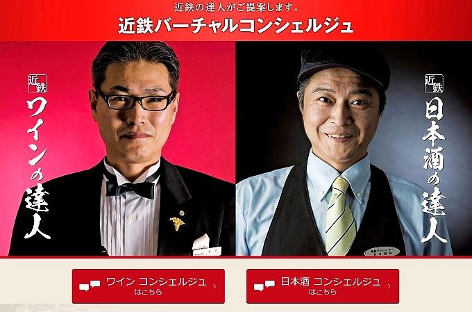 f:id:nezujiro:20171212043222j:plain