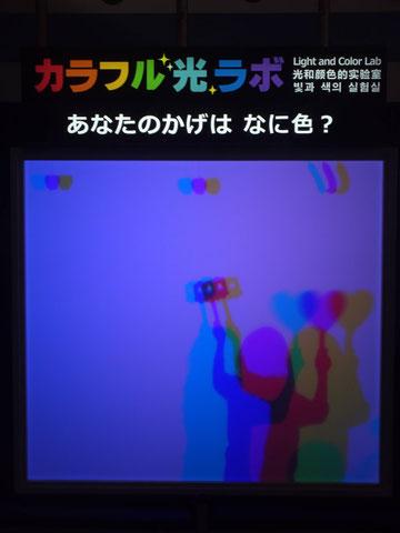 f:id:nezujiro:20171212062628j:plain