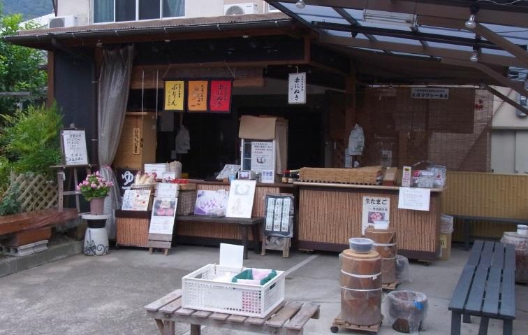 f:id:nezujiro:20171226182548j:plain