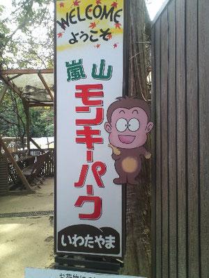 f:id:nezujiro:20171226190200j:plain