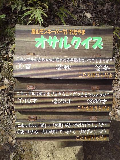 f:id:nezujiro:20171226190454j:plain
