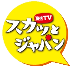 f:id:nezujiro:20180207094031j:plain