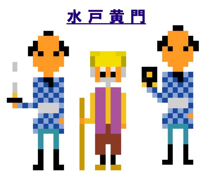 f:id:nezujiro:20180207101516j:plain