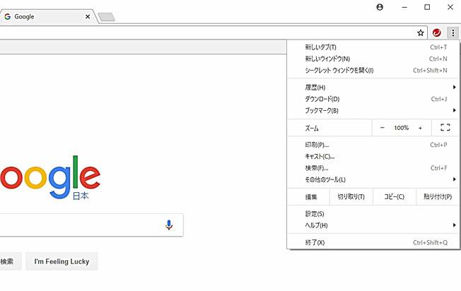 f:id:nezujiro:20180209160004j:plain