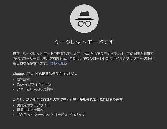 f:id:nezujiro:20180209160100j:plain