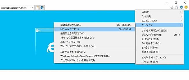 f:id:nezujiro:20180209160444j:plain