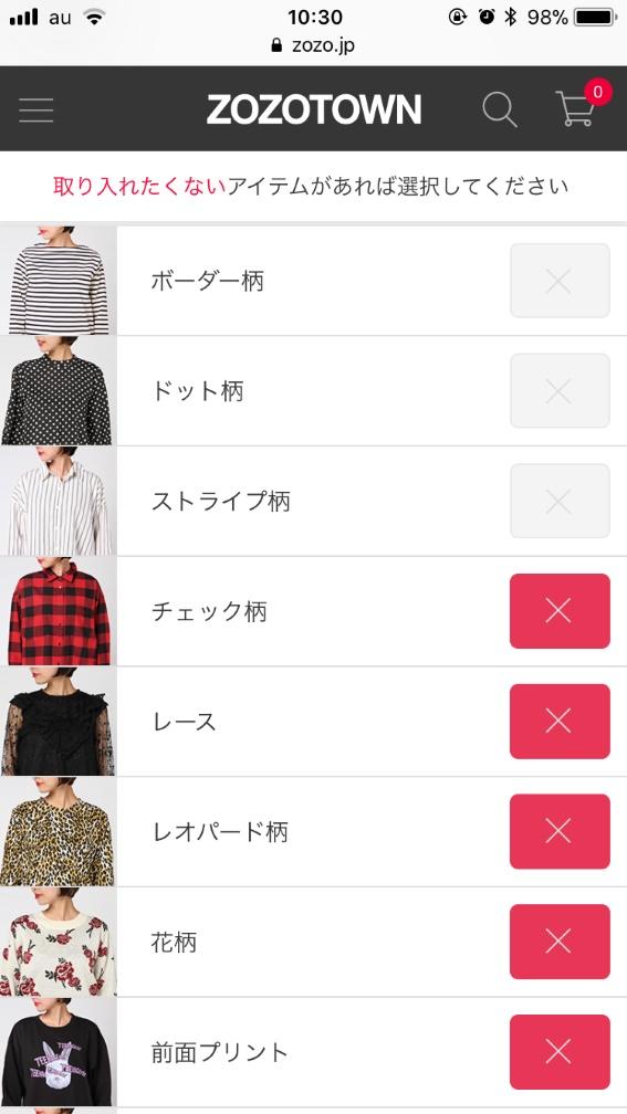 f:id:nezujiro:20180220153223j:plain