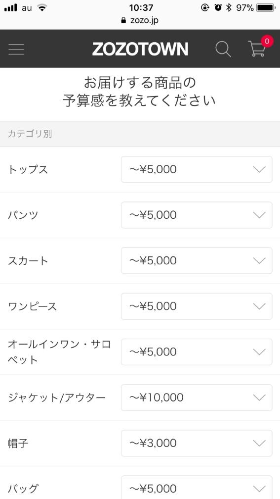f:id:nezujiro:20180220153341j:plain