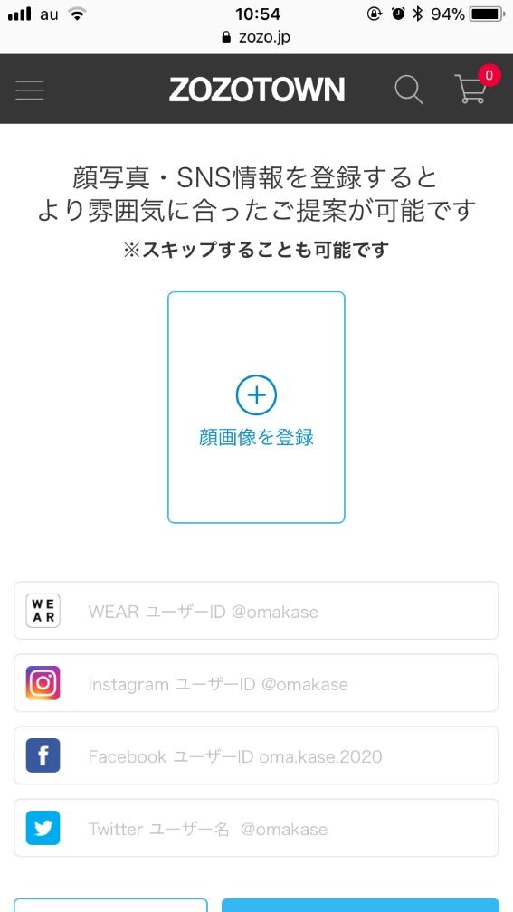 f:id:nezujiro:20180220153756j:plain