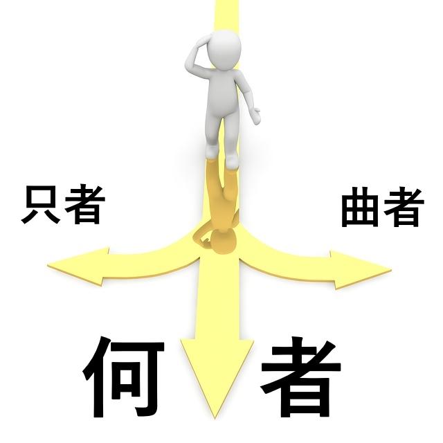 f:id:nezujiro:20180221121415j:plain