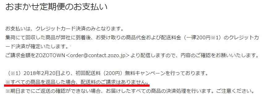 f:id:nezujiro:20180227051206j:plain