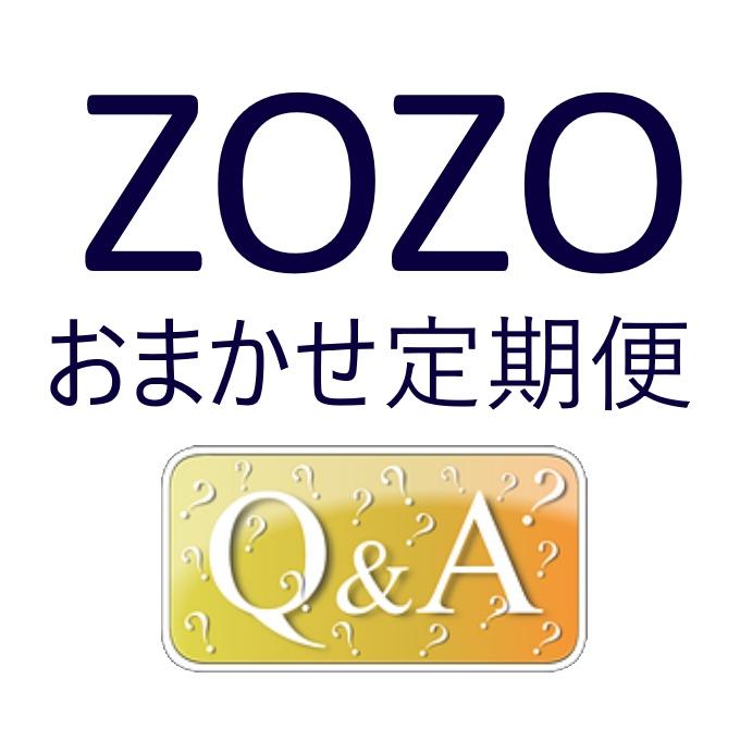 f:id:nezujiro:20180227054526j:plain
