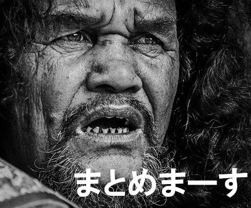 f:id:nezujiro:20180227144217j:plain