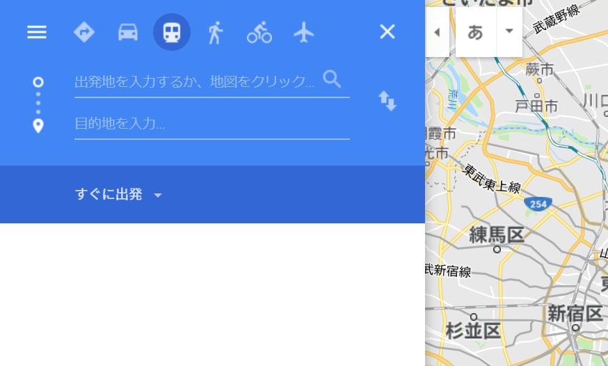 f:id:nezujiro:20180320122914j:plain