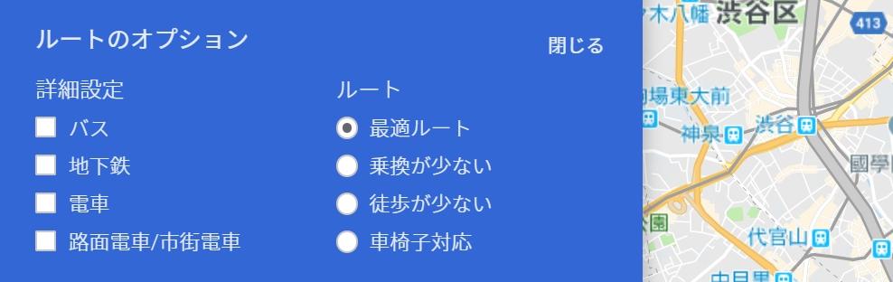 f:id:nezujiro:20180320123934j:plain