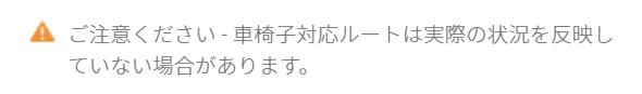 f:id:nezujiro:20180320130307j:plain