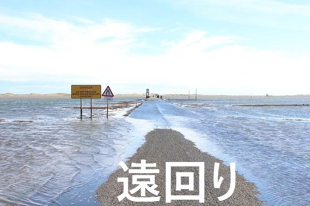 「遠回り」で金メダルを獲得した小平奈緒選手が言葉を大切にする理由