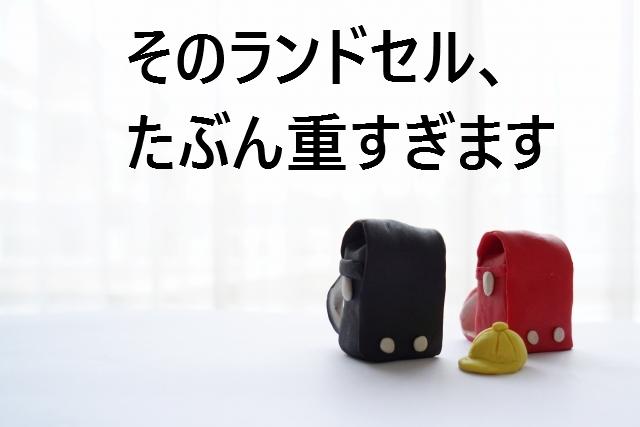 f:id:nezujiro:20180330135606j:plain