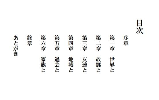 f:id:nezujiro:20180418122124j:plain