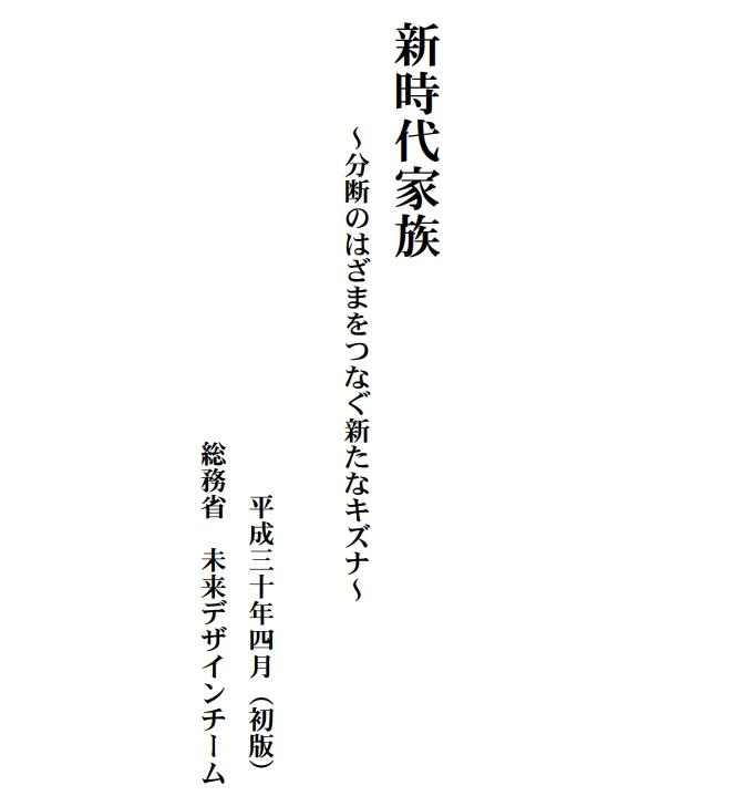 f:id:nezujiro:20180418133758j:plain