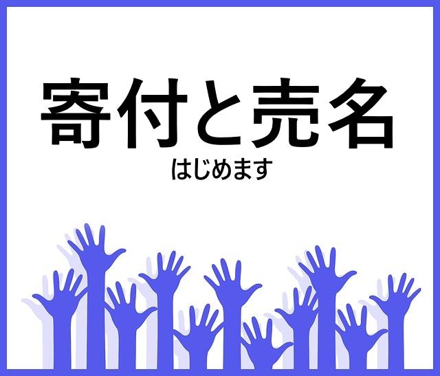f:id:nezujiro:20180426045216j:plain