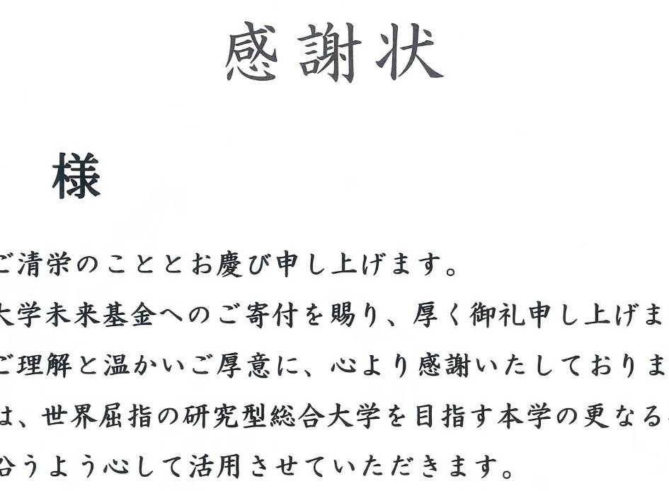 f:id:nezujiro:20180426052259j:plain