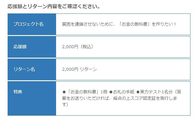 f:id:nezujiro:20180501163523j:plain