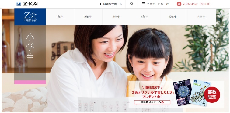 f:id:nezujiro:20180502050117j:plain