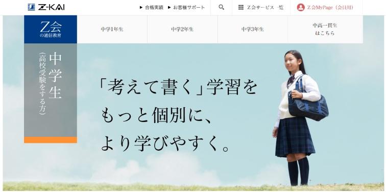 f:id:nezujiro:20180502050212j:plain