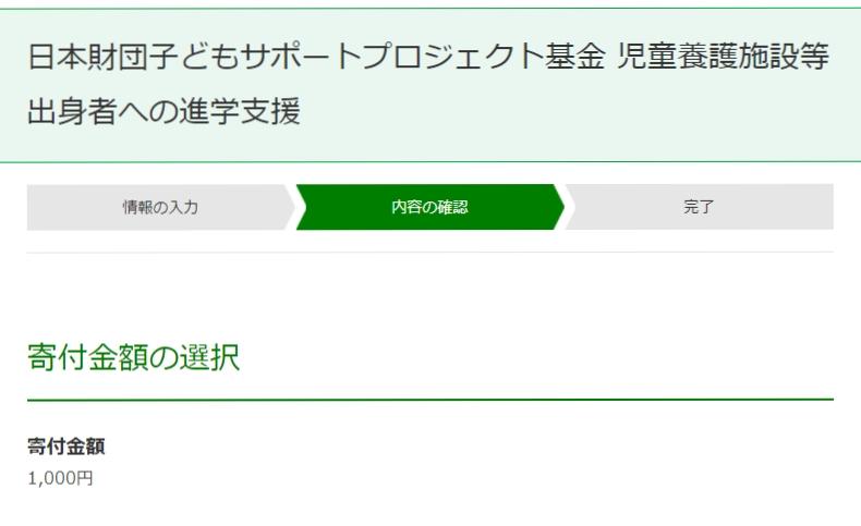 f:id:nezujiro:20180502135729j:plain