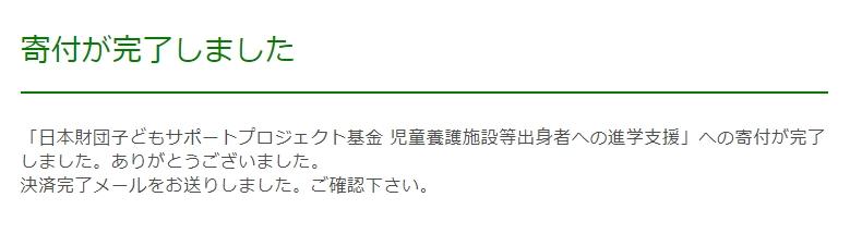 f:id:nezujiro:20180502135949j:plain