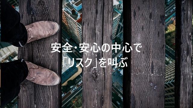 f:id:nezujiro:20180502172957j:plain