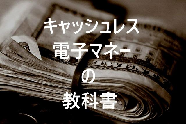 f:id:nezujiro:20180503123918j:plain