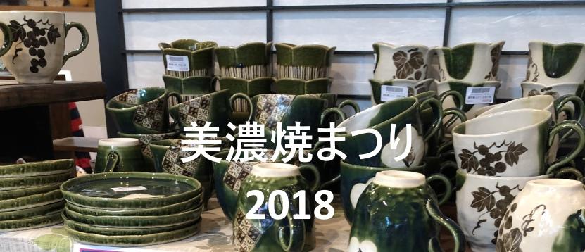 f:id:nezujiro:20180505060915j:plain