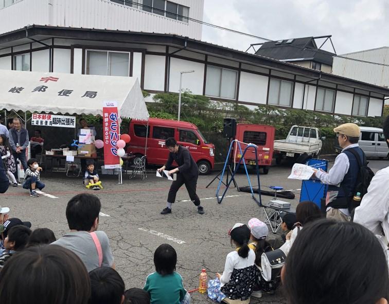 f:id:nezujiro:20180505063445j:plain