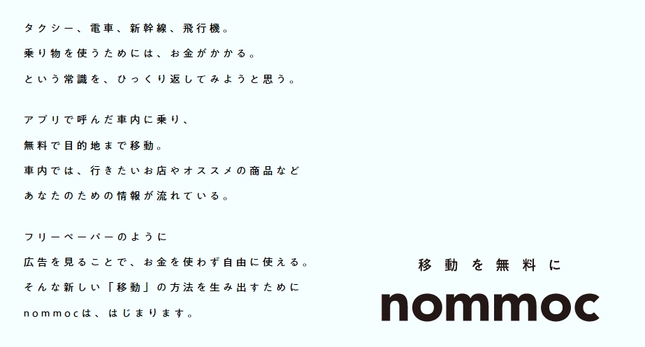 f:id:nezujiro:20180508154048j:plain