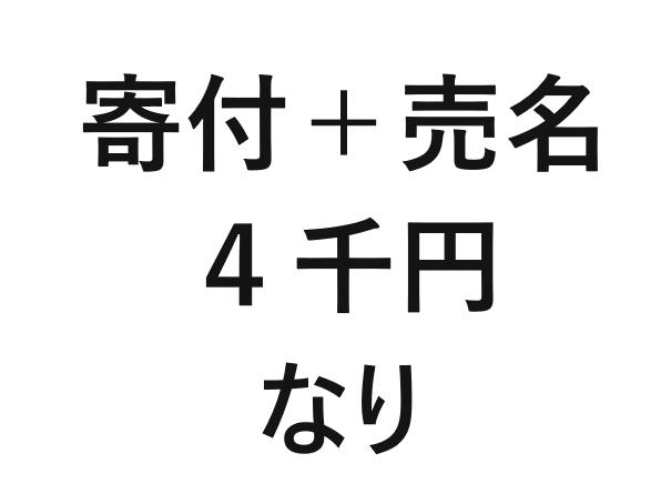 f:id:nezujiro:20180510091250j:plain