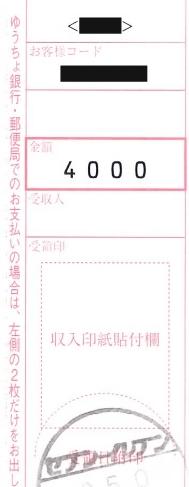 f:id:nezujiro:20180510091354j:plain