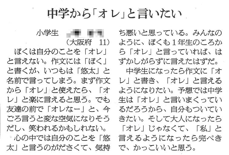 f:id:nezujiro:20180512060921j:plain