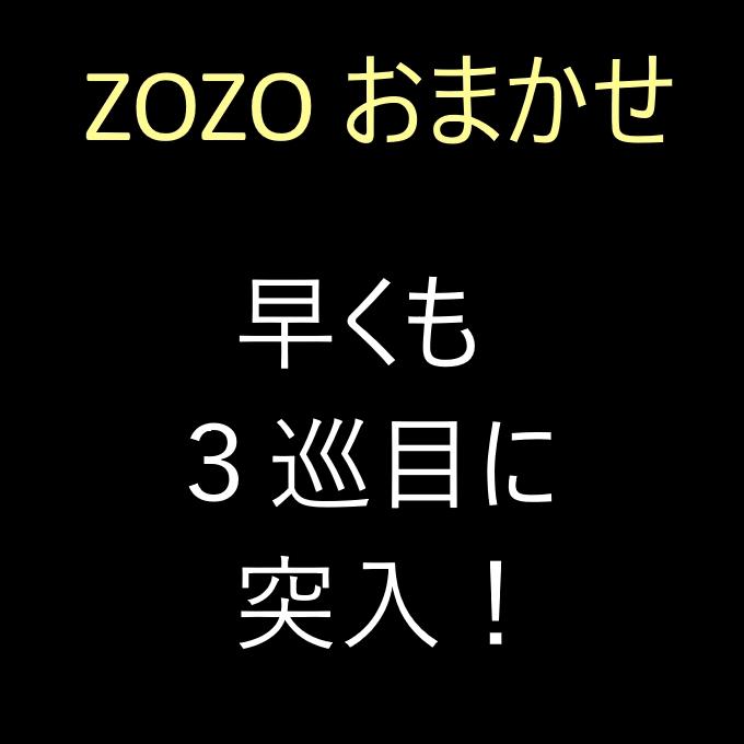 f:id:nezujiro:20180513055442j:plain