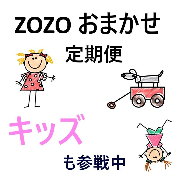 f:id:nezujiro:20180513094316j:plain