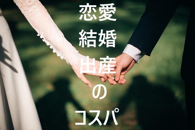 f:id:nezujiro:20180514135951j:plain