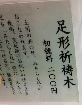 f:id:nezujiro:20180518101407j:plain