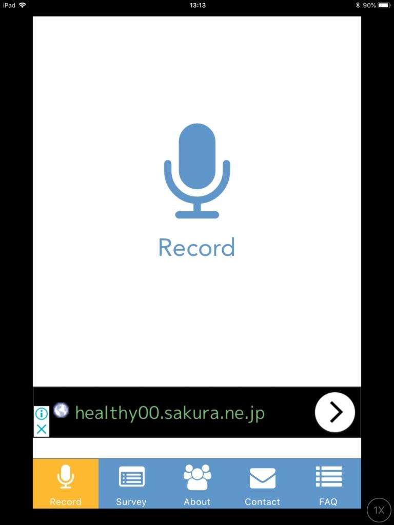 f:id:nezujiro:20180530131849j:plain