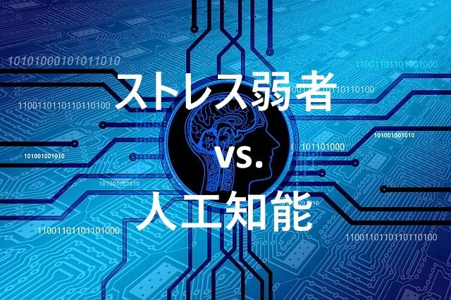 f:id:nezujiro:20180607055112j:plain