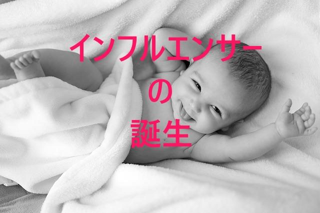 f:id:nezujiro:20180610130344j:plain