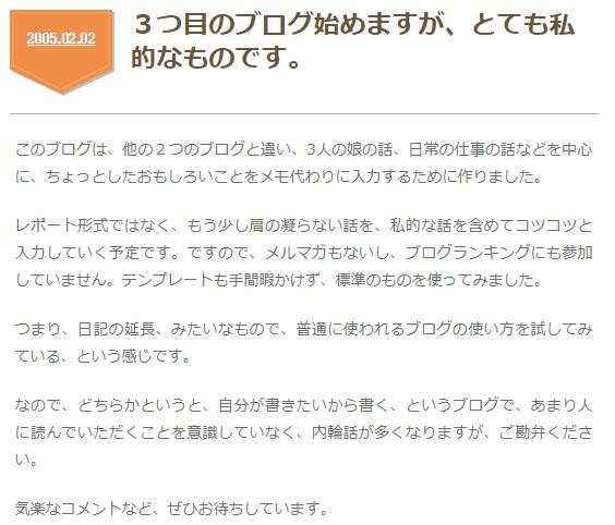 f:id:nezujiro:20180611035205j:plain