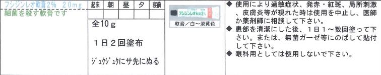 f:id:nezujiro:20180620052453j:plain